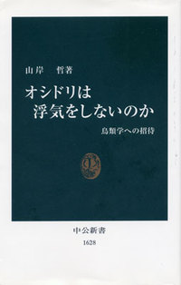 Book_2
