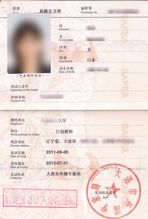 Expert_certificate1